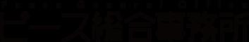 株式会社ピース測量設計